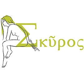 illustration of Nude, elegant ethnic woman with scarf sitting holding plants on the Greek island of Skyros. Typography.