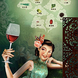 illustration of Illustration for Financieele Dagblad about how increasing wine sales in China are forcing wine tasters to experiment with different frames of reference.